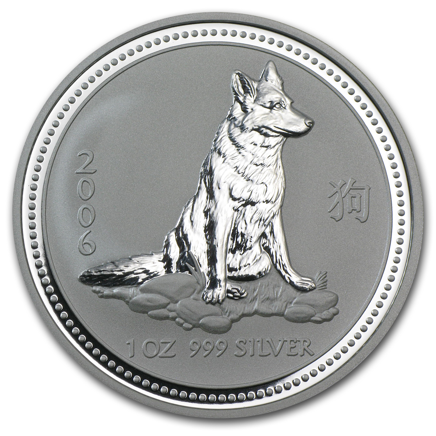 2006 Australia 1 oz Silver Year of the Dog BU